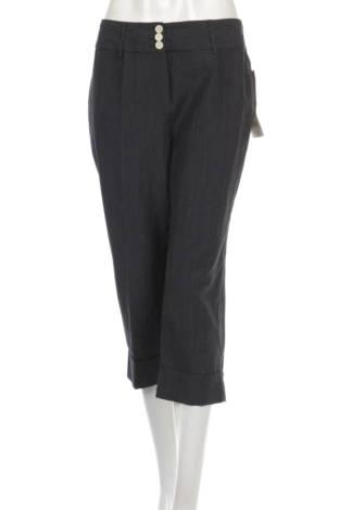 Панталон BANDOLERA