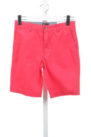 Детски къси панталони CUBUS