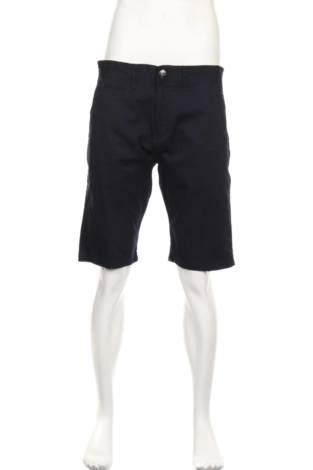 Къси панталони INDICODE