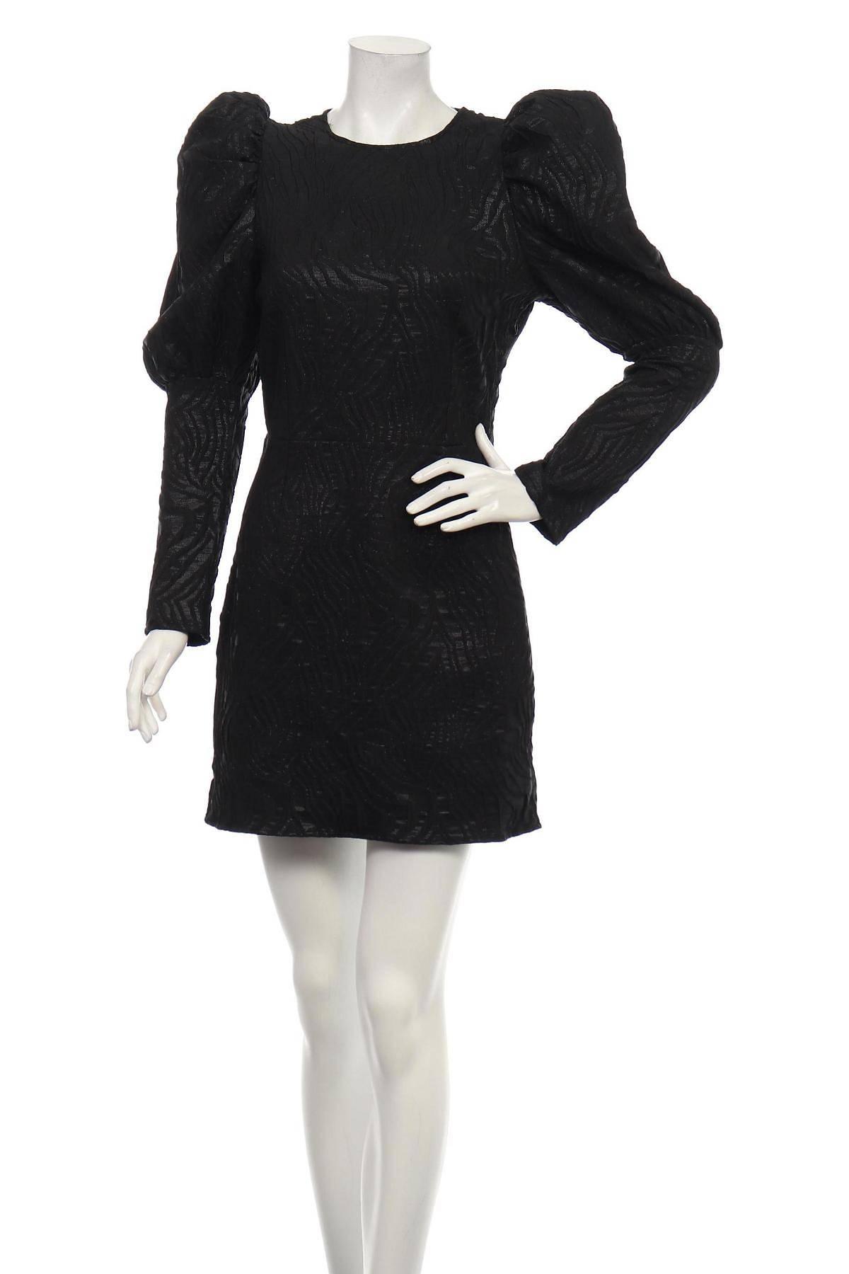 Официална рокля GINA TRICOT1