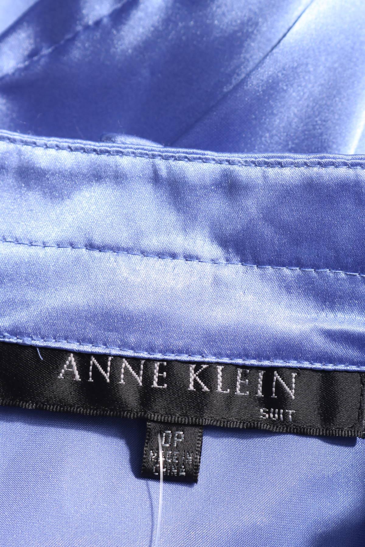 Риза Anne Klein3