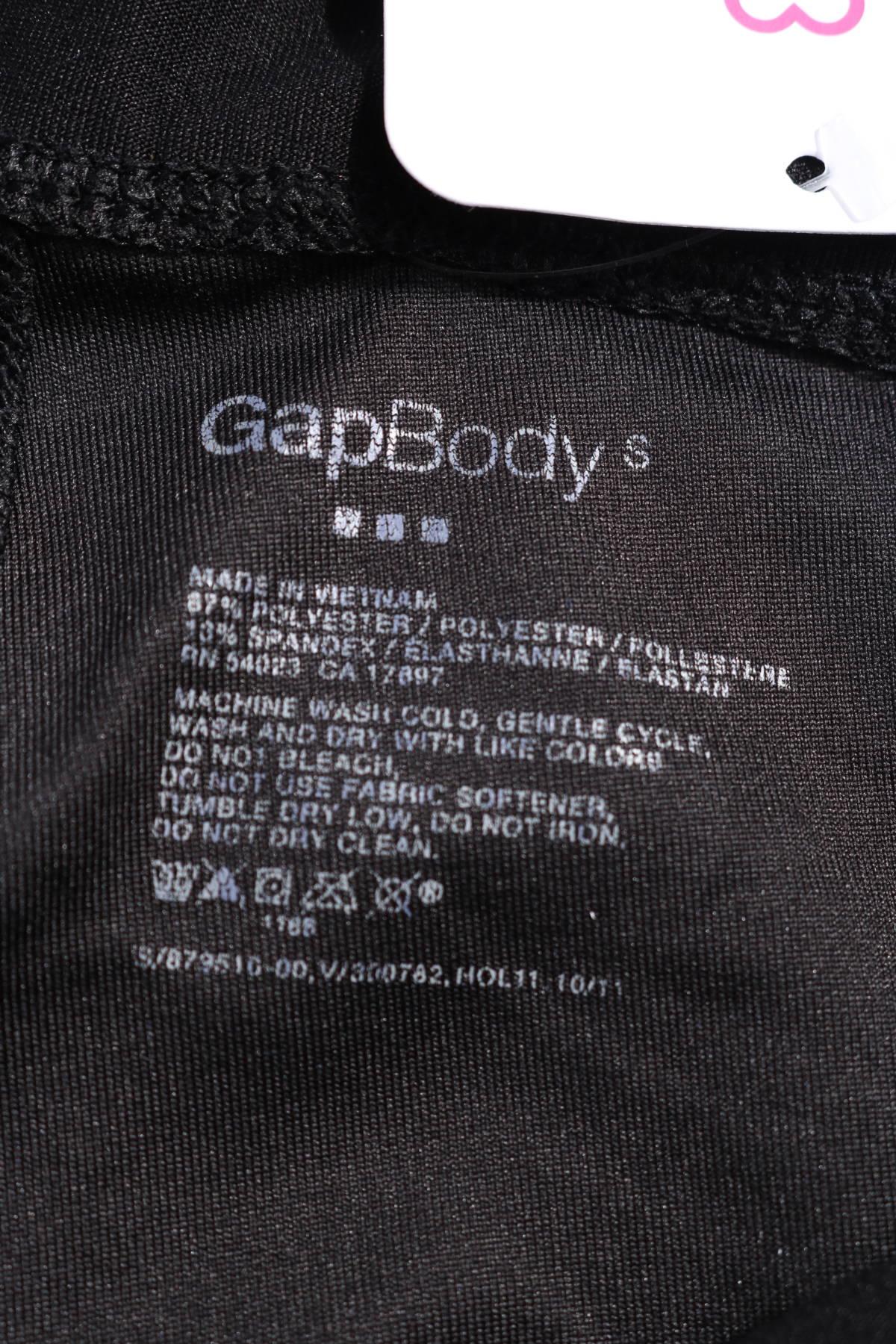 Клин Gap3