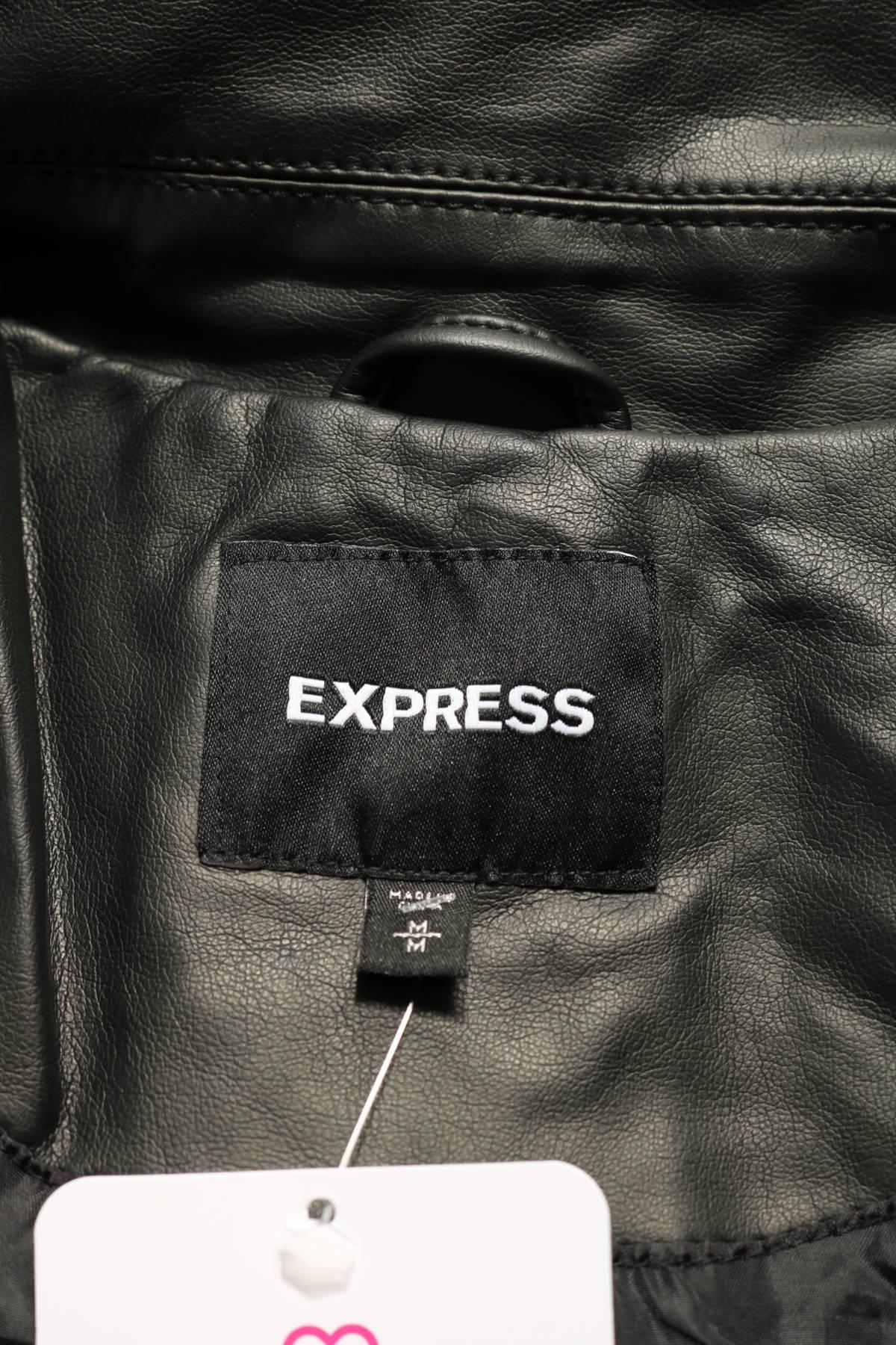Яке Express3
