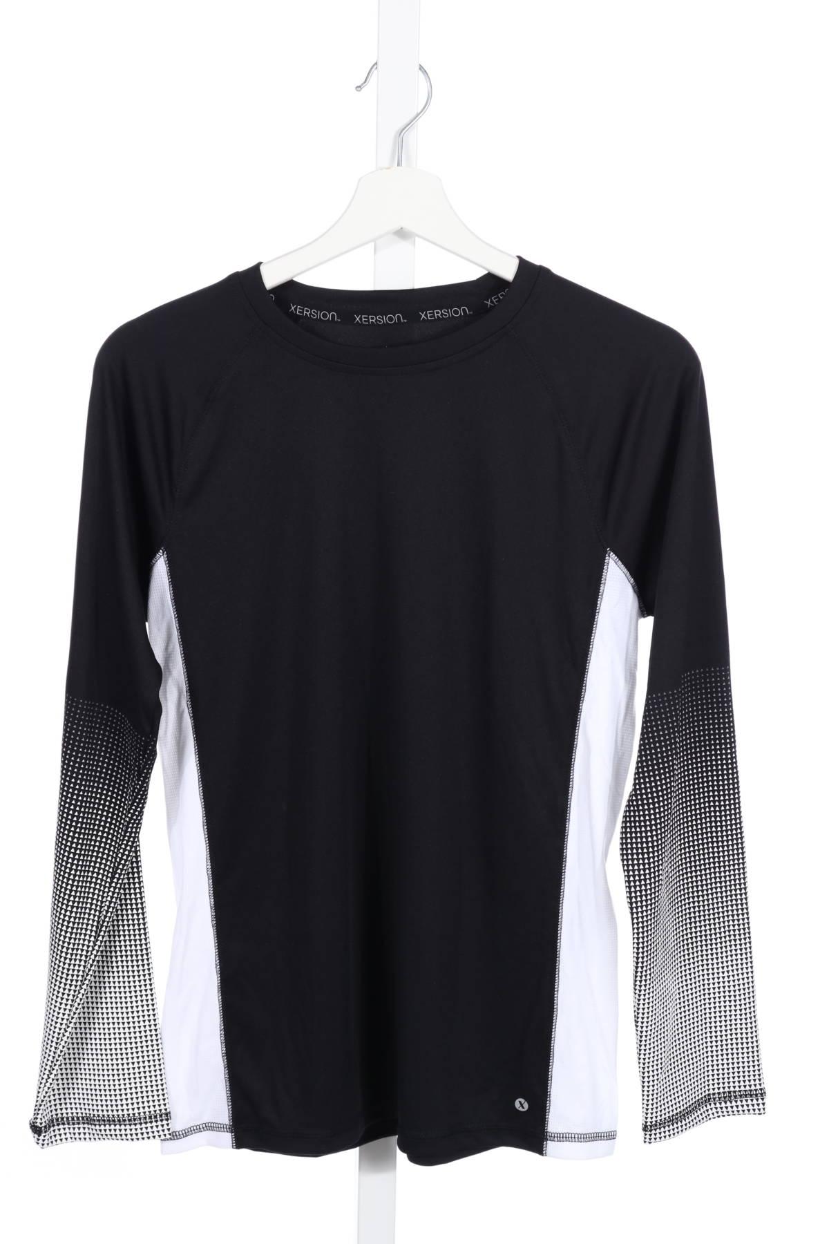 Детска спортна блуза Xersion1