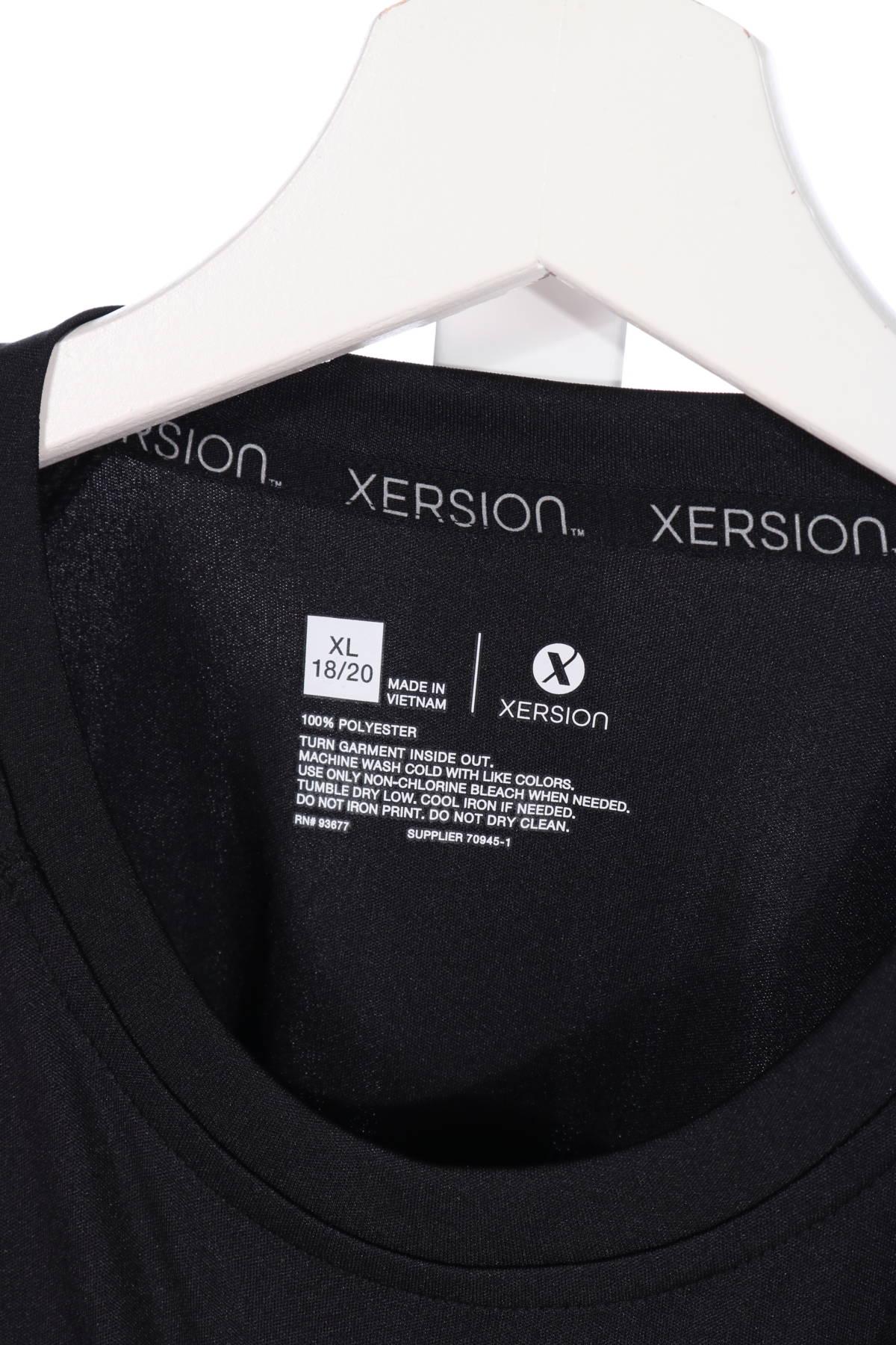 Детска спортна блуза Xersion3