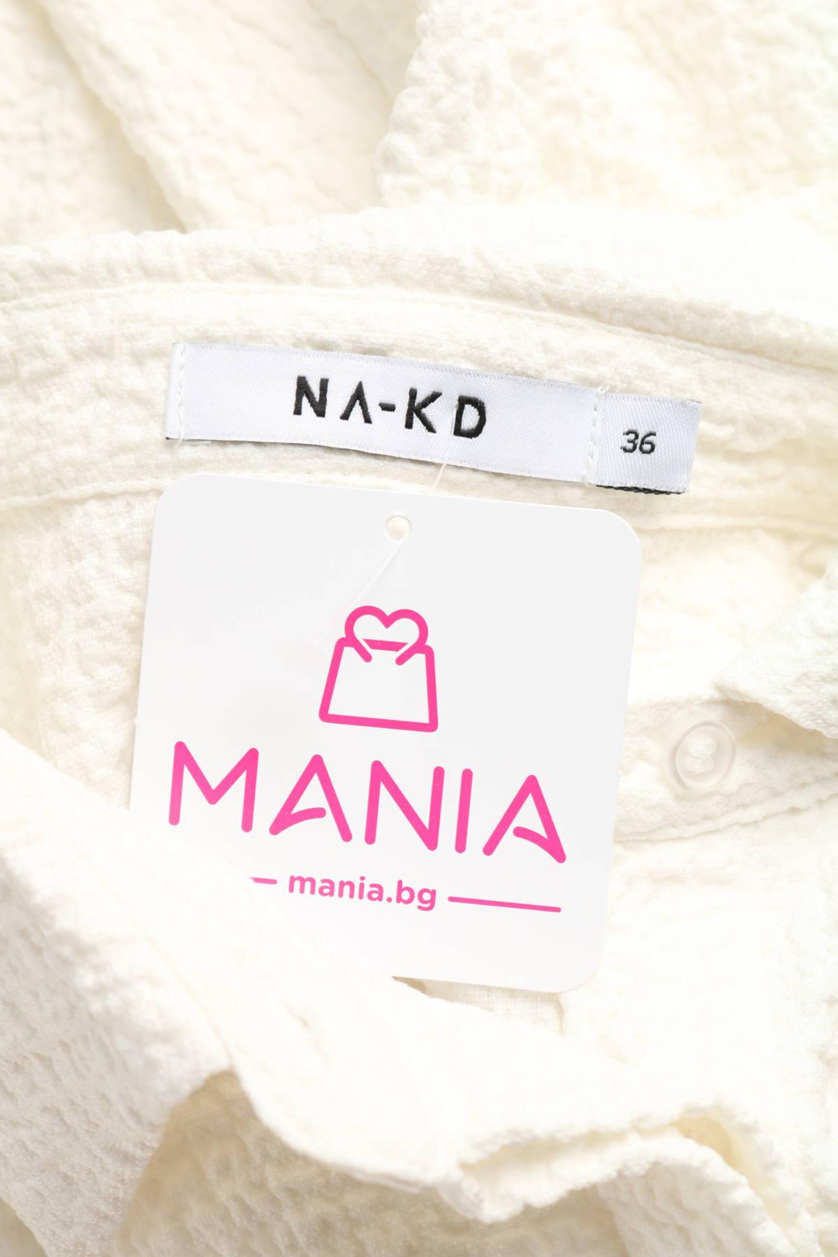 Риза NA-KD3