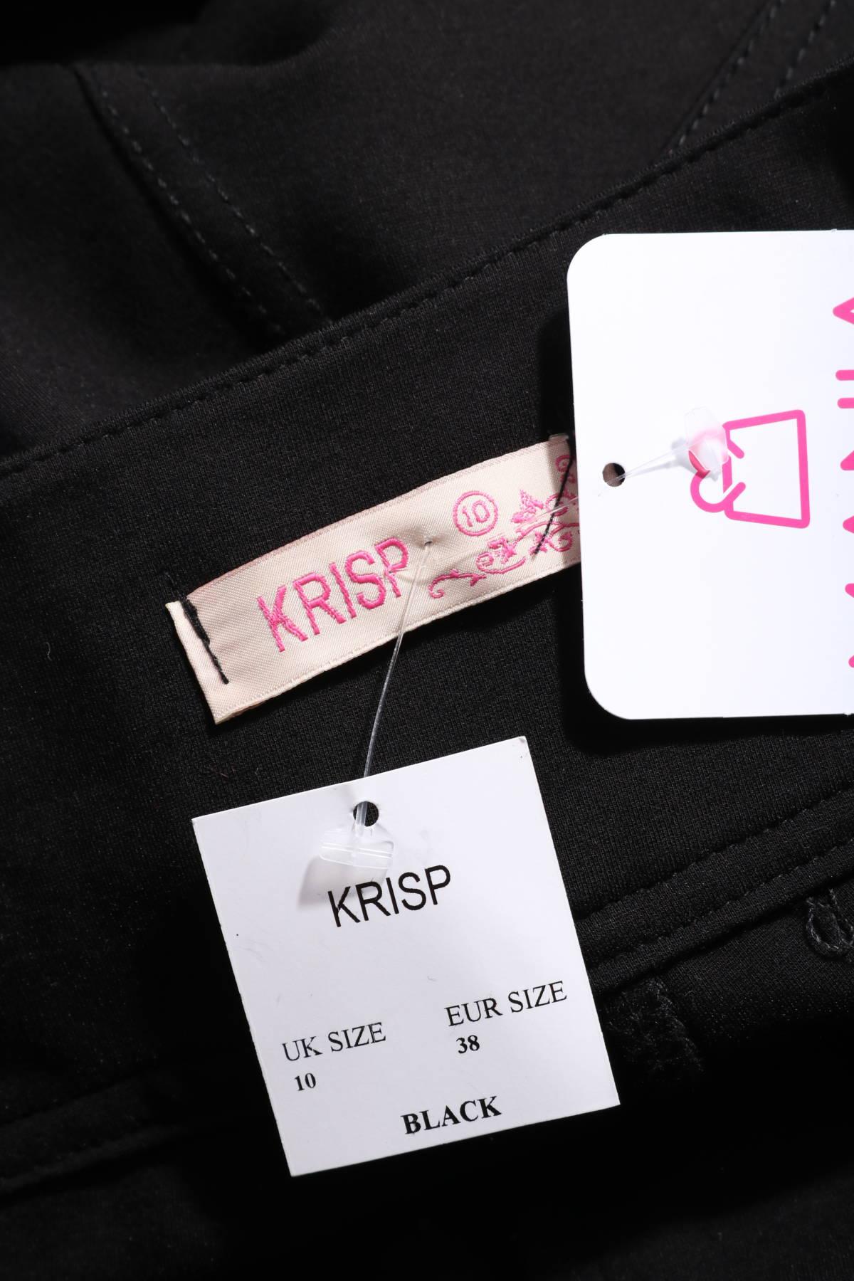 Панталон KRISP3