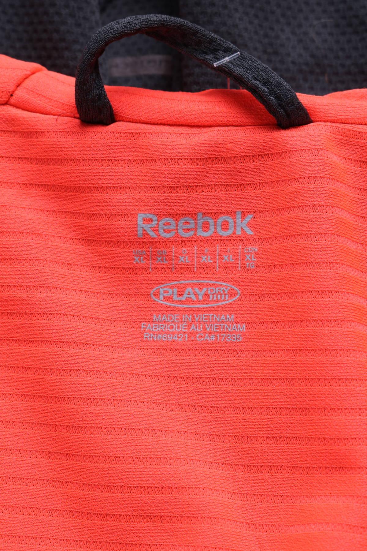 Спортно горнище Reebok3