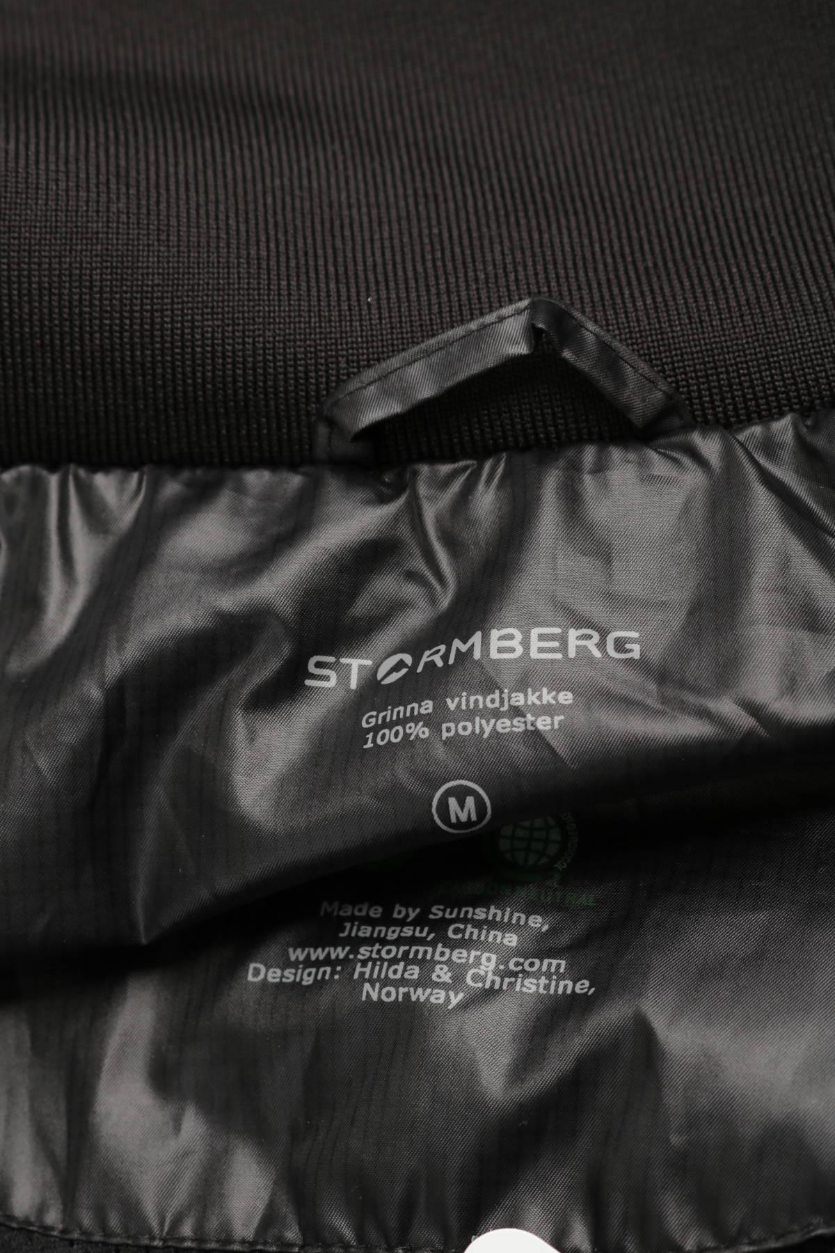 Спортно горнище Stormberg3