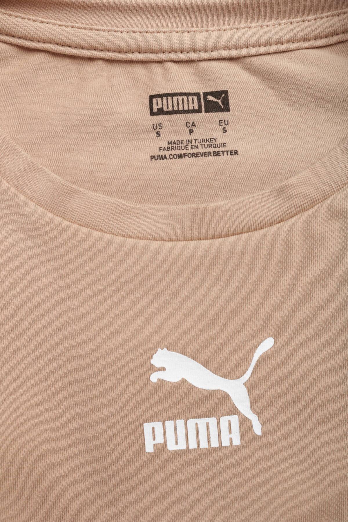 Ежедневна рокля Puma3