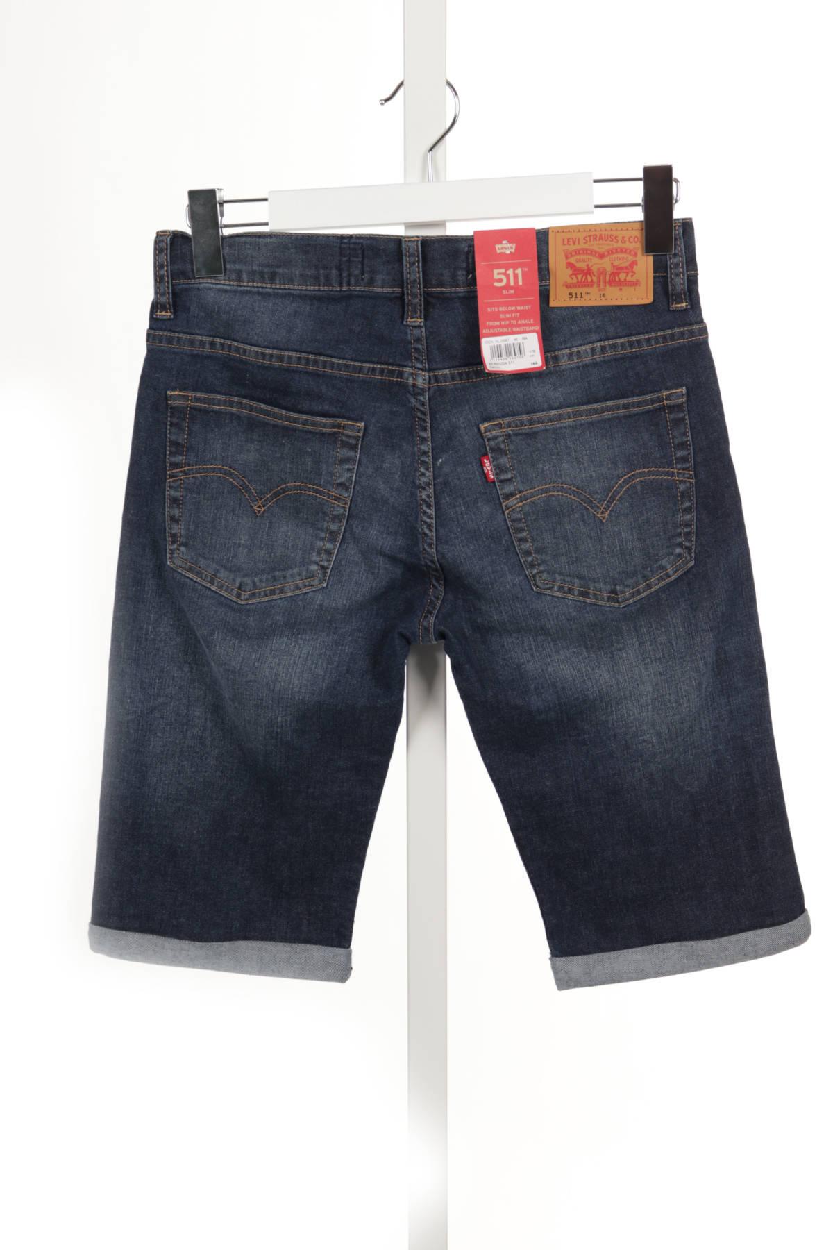 Детски къси панталони LEVI`S2