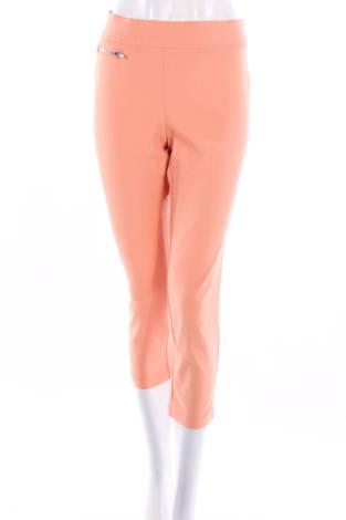Панталон EMALINE