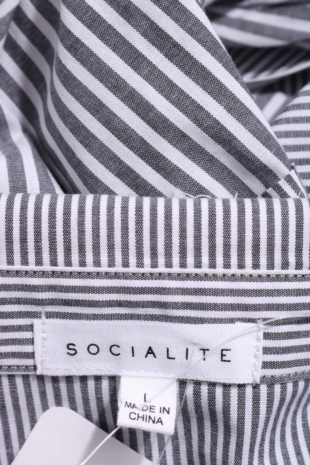 Рокля Socialite3
