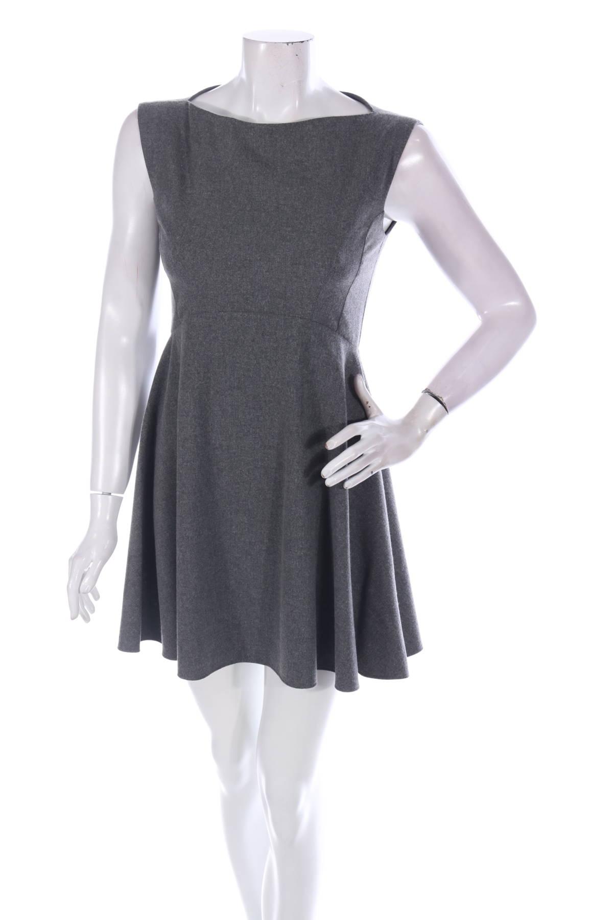 Официална рокля FRENCH CONNECTION1