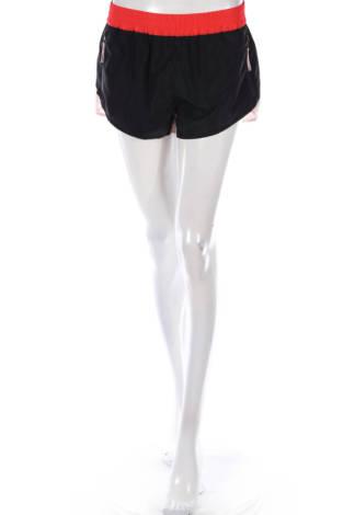 Спортни къси панталони Undiz