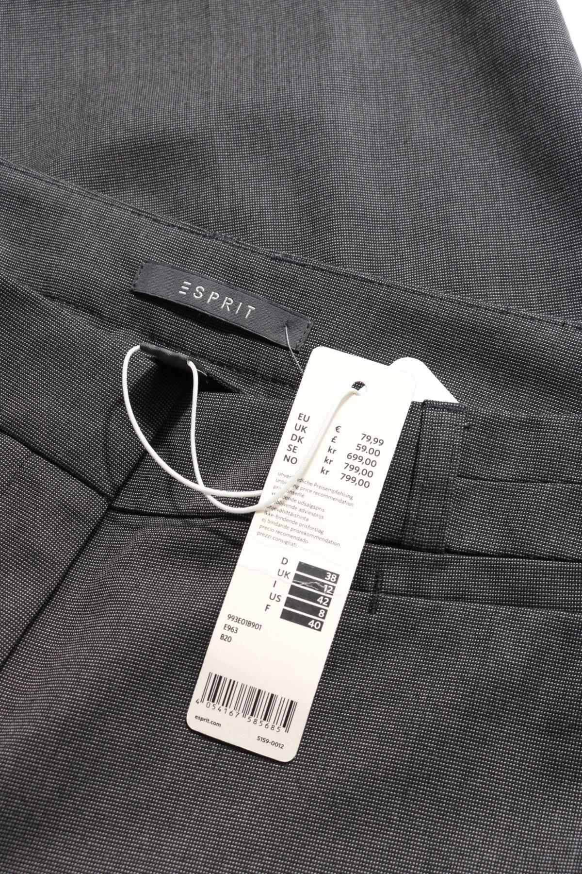 Елегантен панталон ESPRIT3