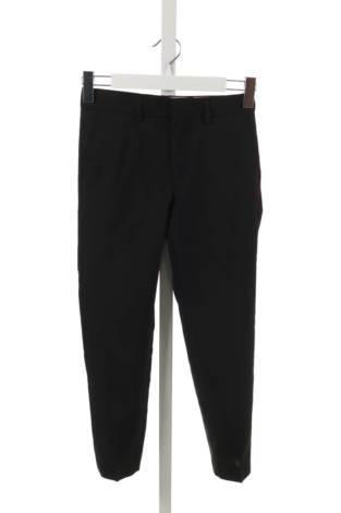 Детски официален панталон Opposuits