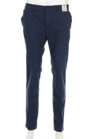 Официален панталон REIKO