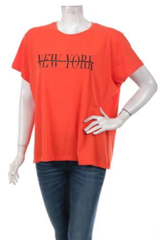 Тениска с щампа COTTON: ON