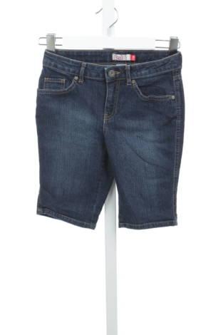 Детски къси панталони SO