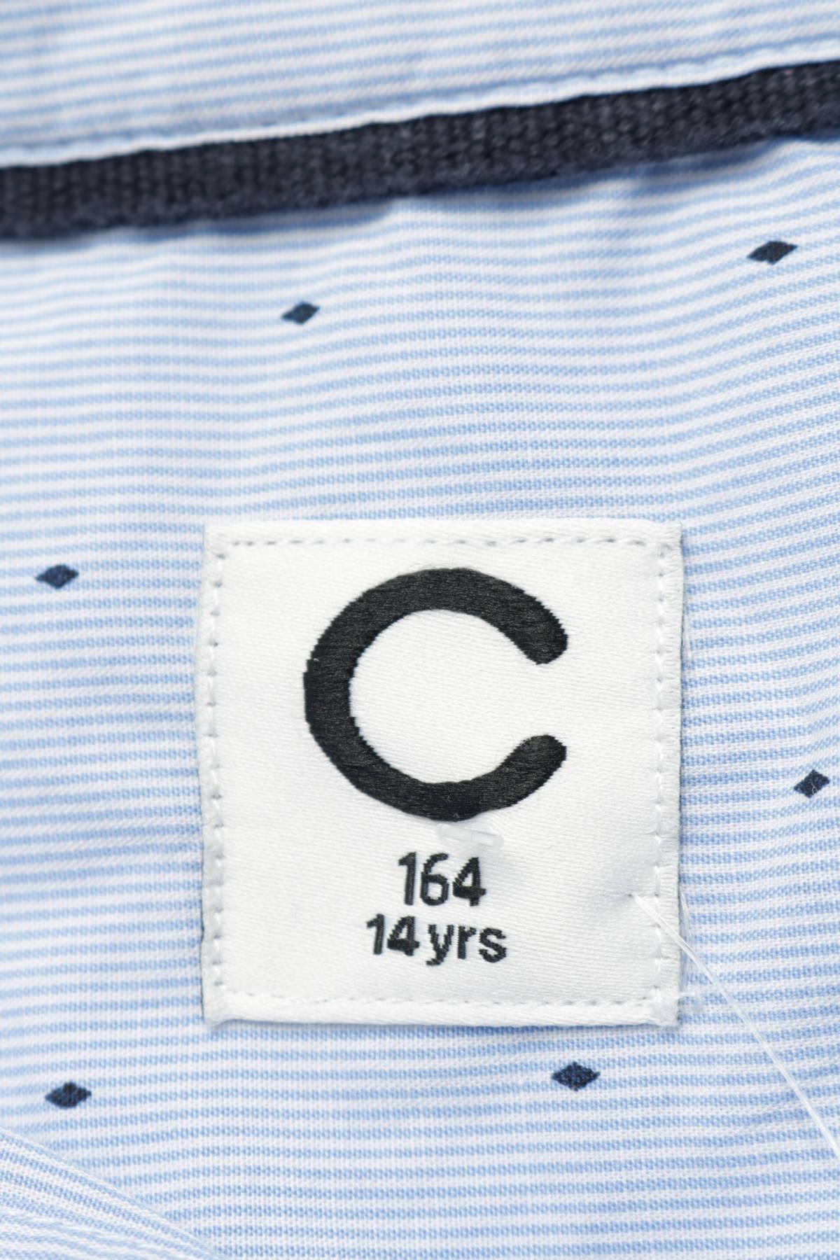 Детска риза CUBUS3