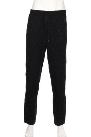Официален панталон TOPMAN
