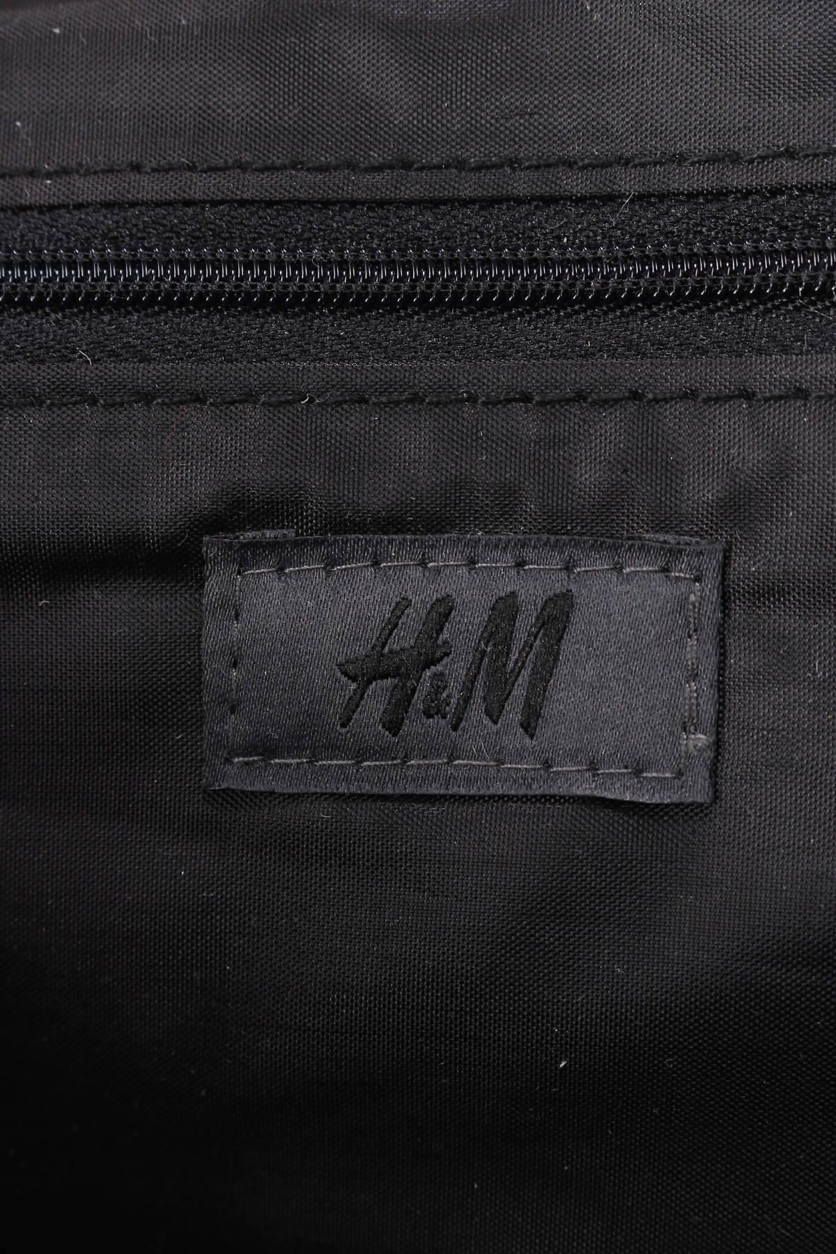 Чанта H&M3