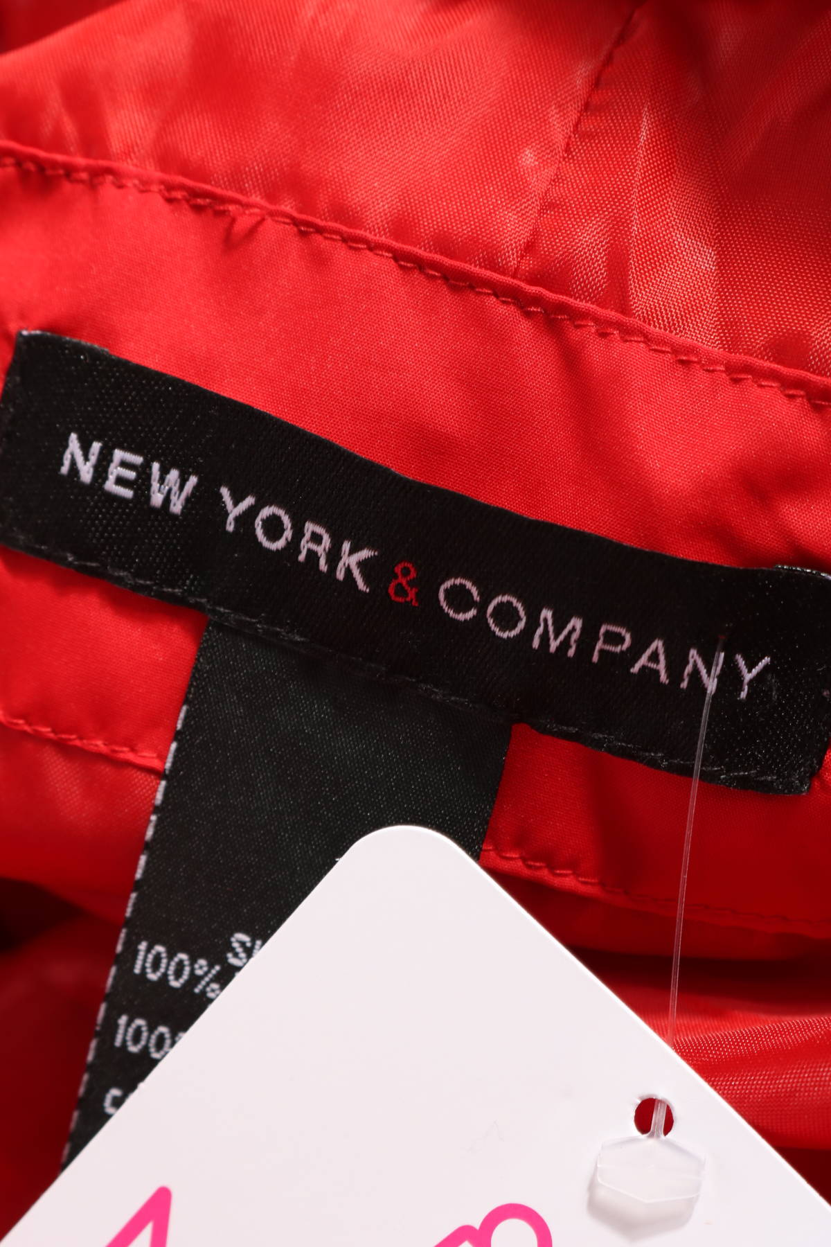 Шлифер New York & Company3