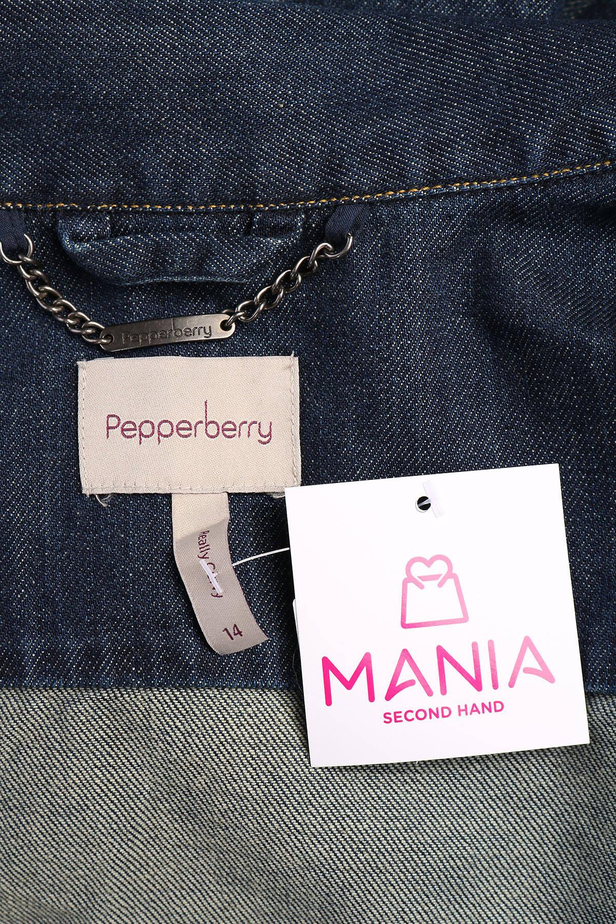 Яке Pepperberry3