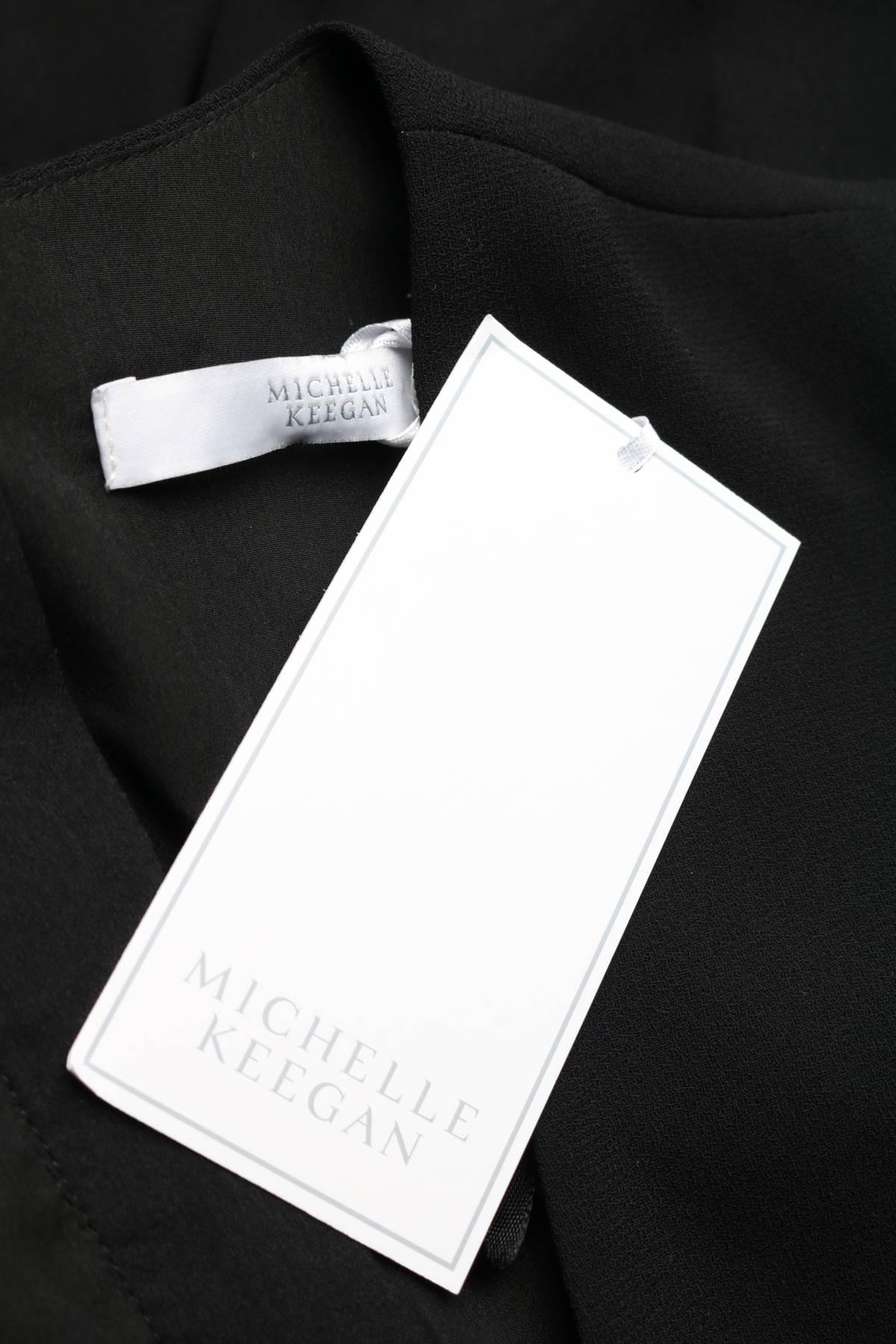 Официална рокля Michelle Keegan3