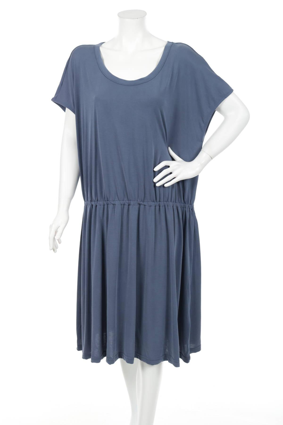 Ежедневна рокля ZIZZI1