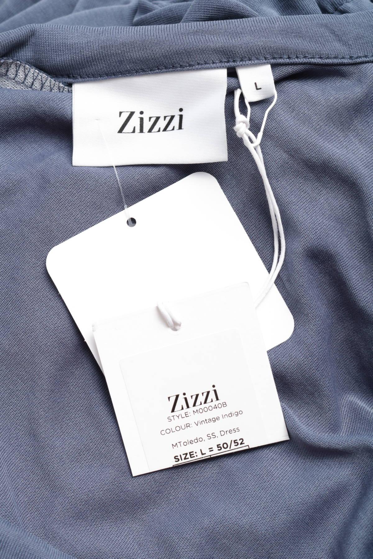Ежедневна рокля ZIZZI3