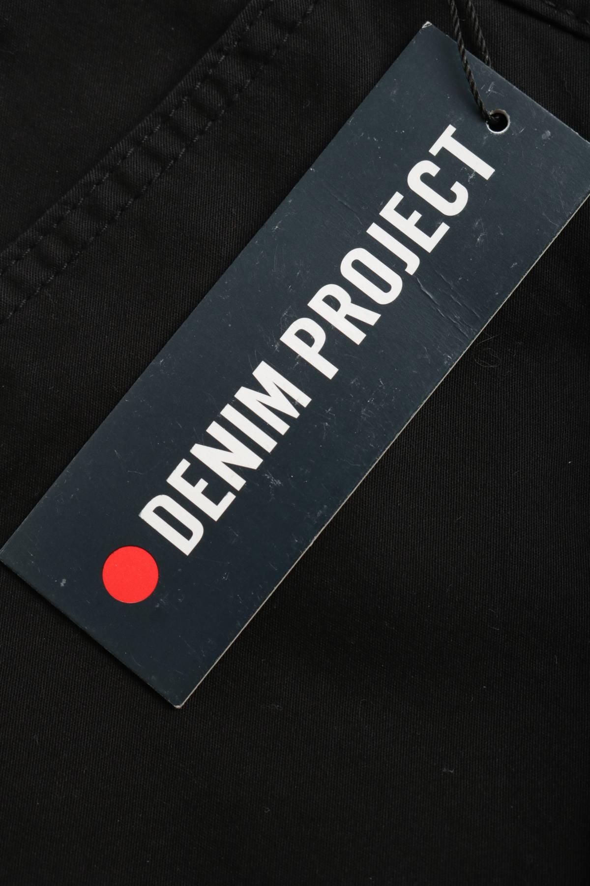 Спортен панталон DENIM PROJECT4