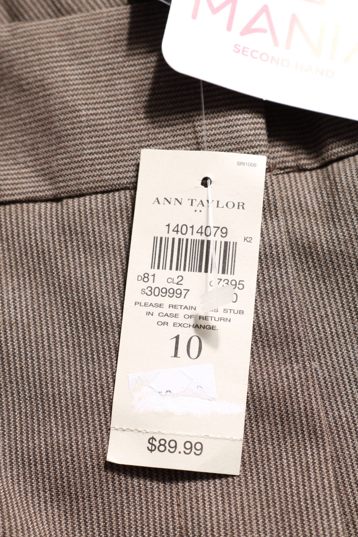 Официален панталон Ann Taylor3