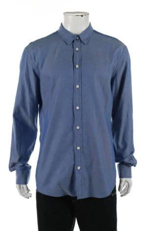 Спортно-елегантна риза McNeal
