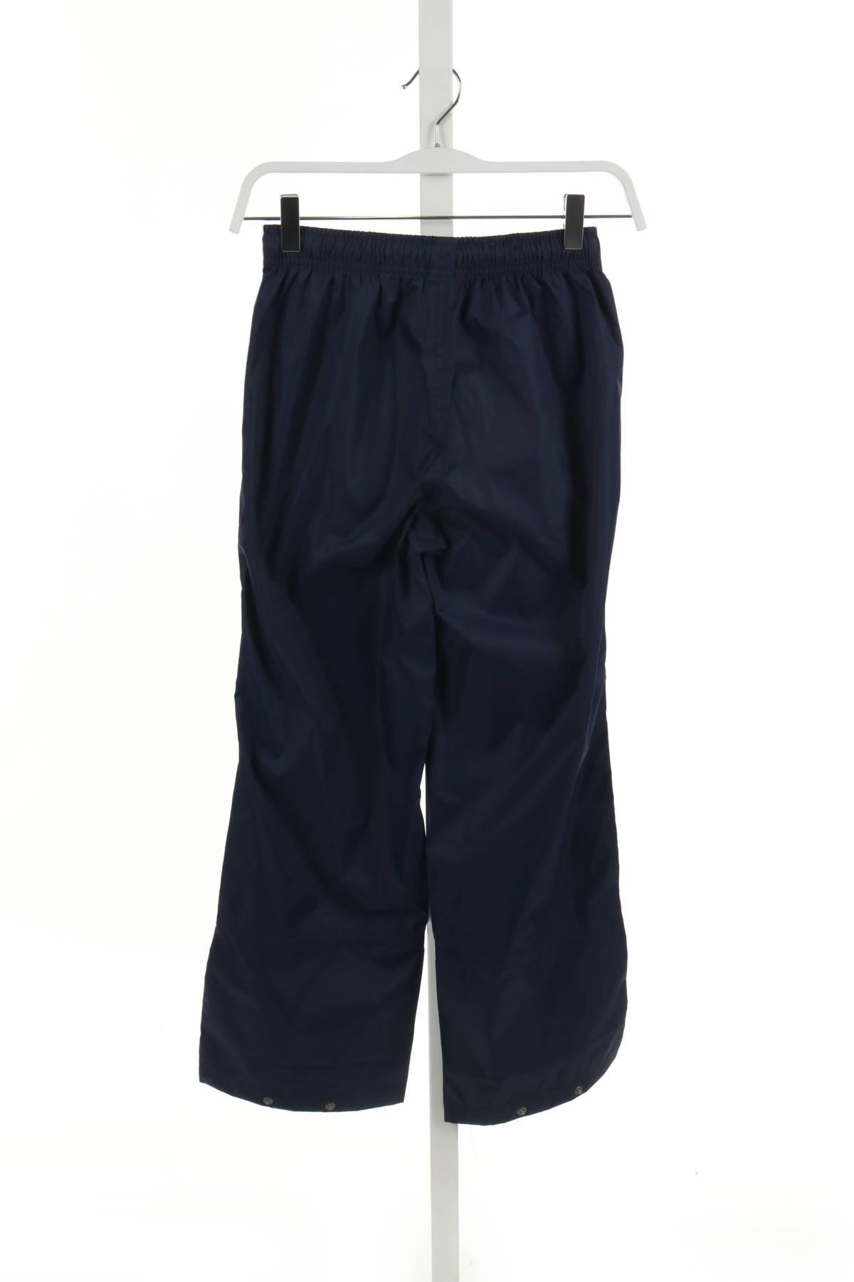 Детски ски панталон ICEPEAK2