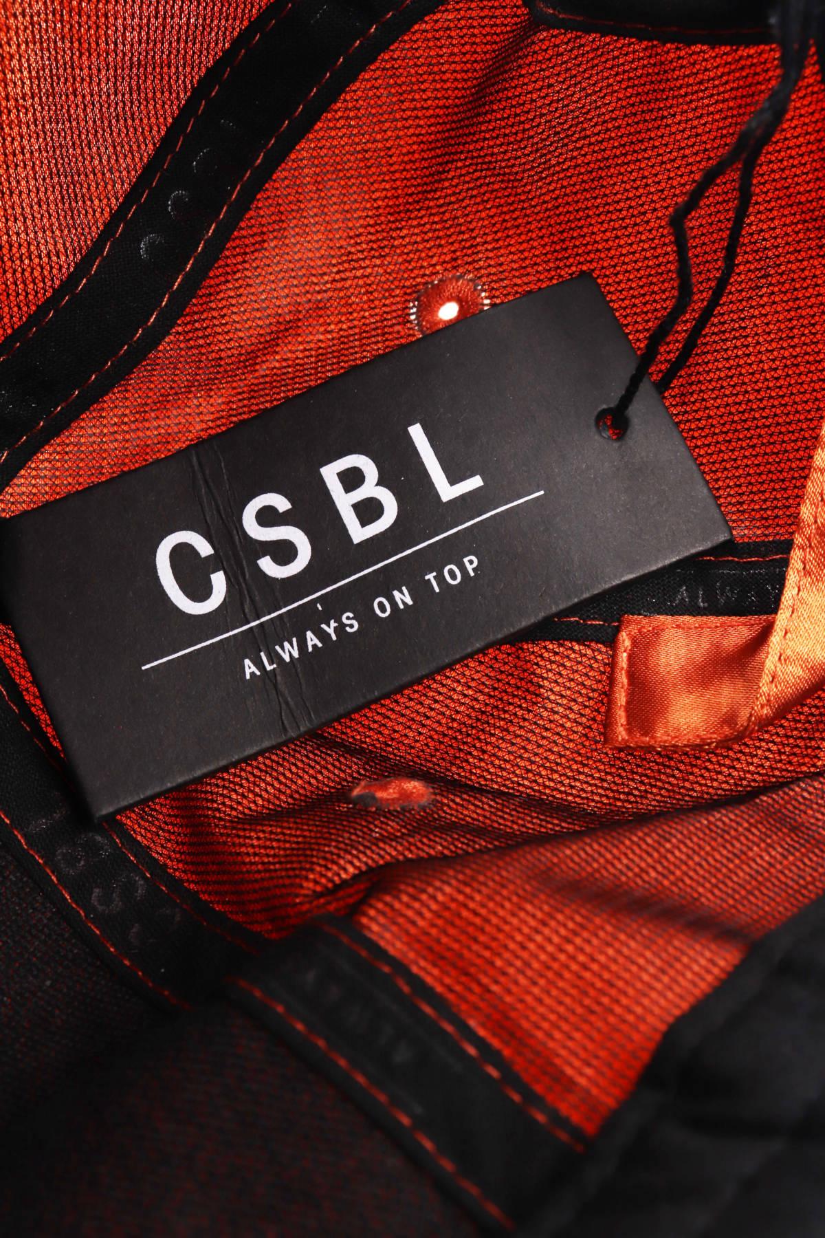 Шапка CSBL4