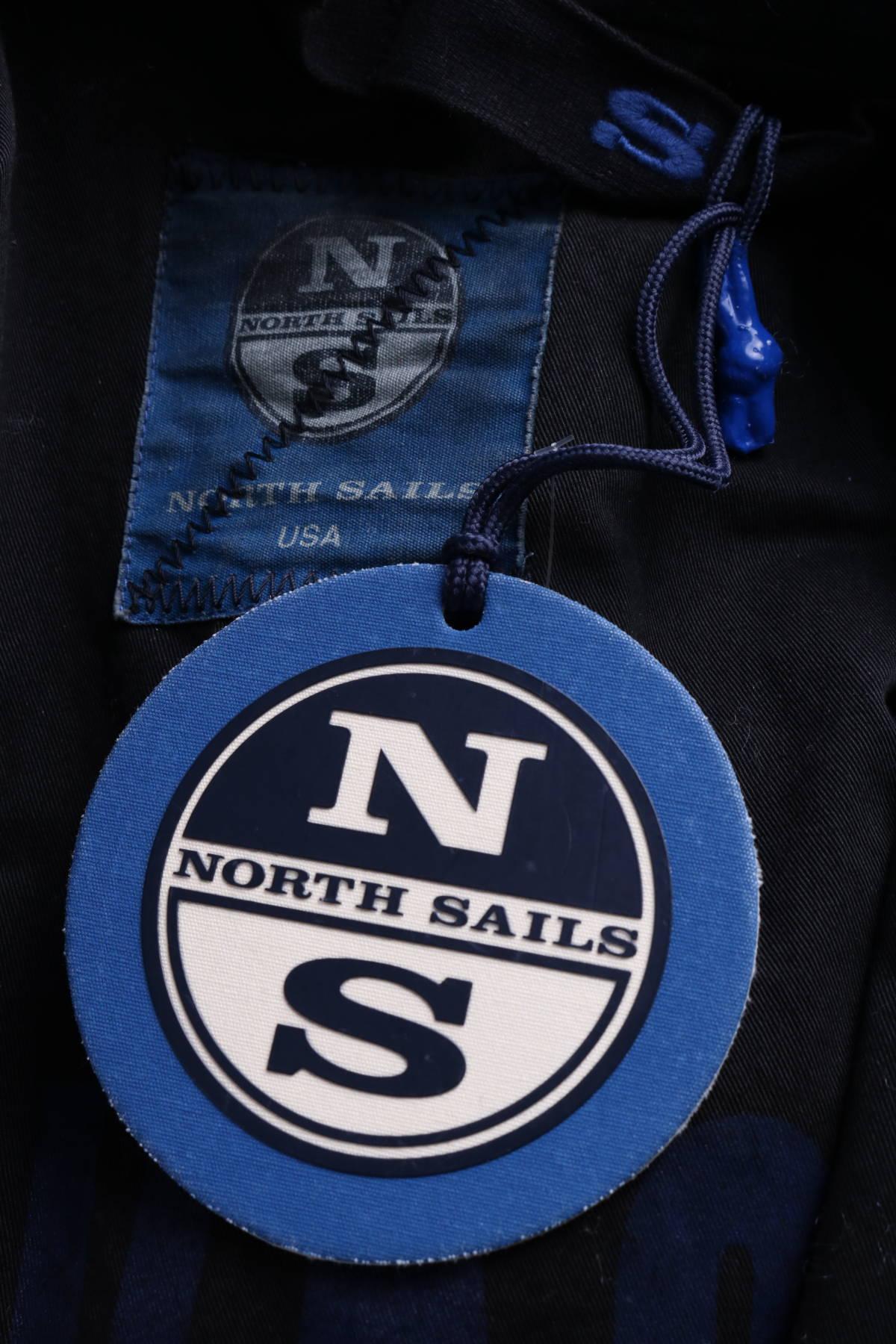 Зимно палто NORTH SAILS4