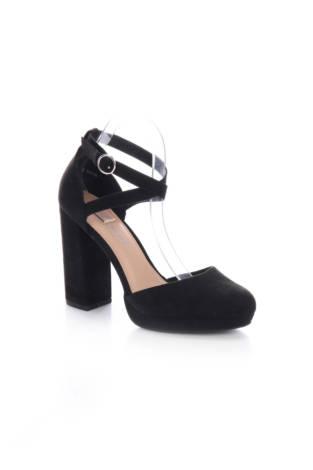 Обувки на ток New Look