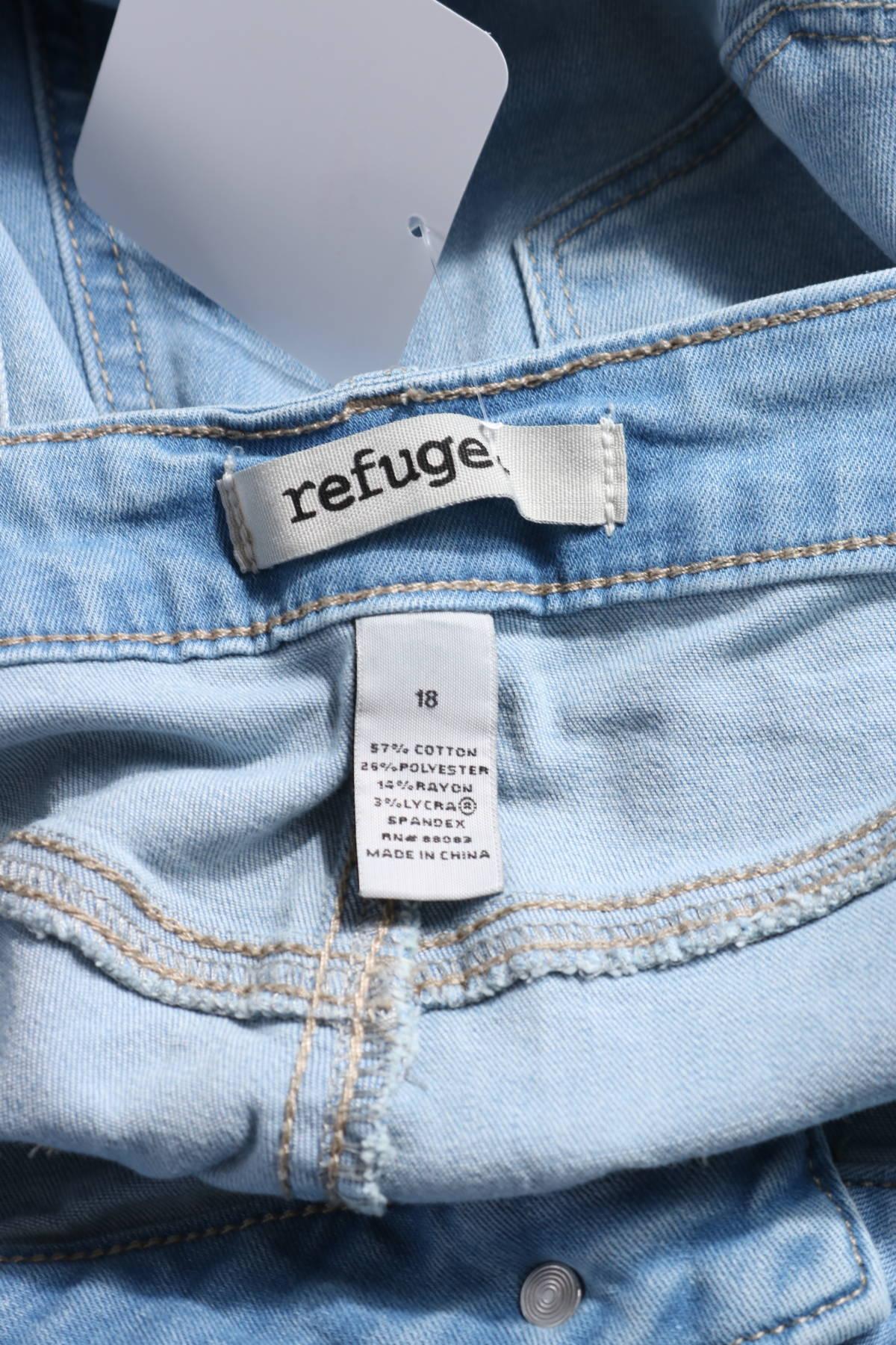 Дънки Refuge3
