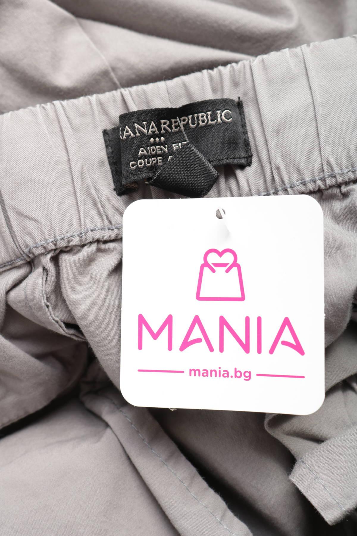 Спортен панталон BANANA REPUBLIC4