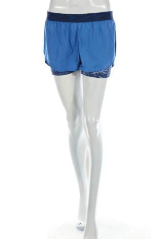 Спортни къси панталони Skins