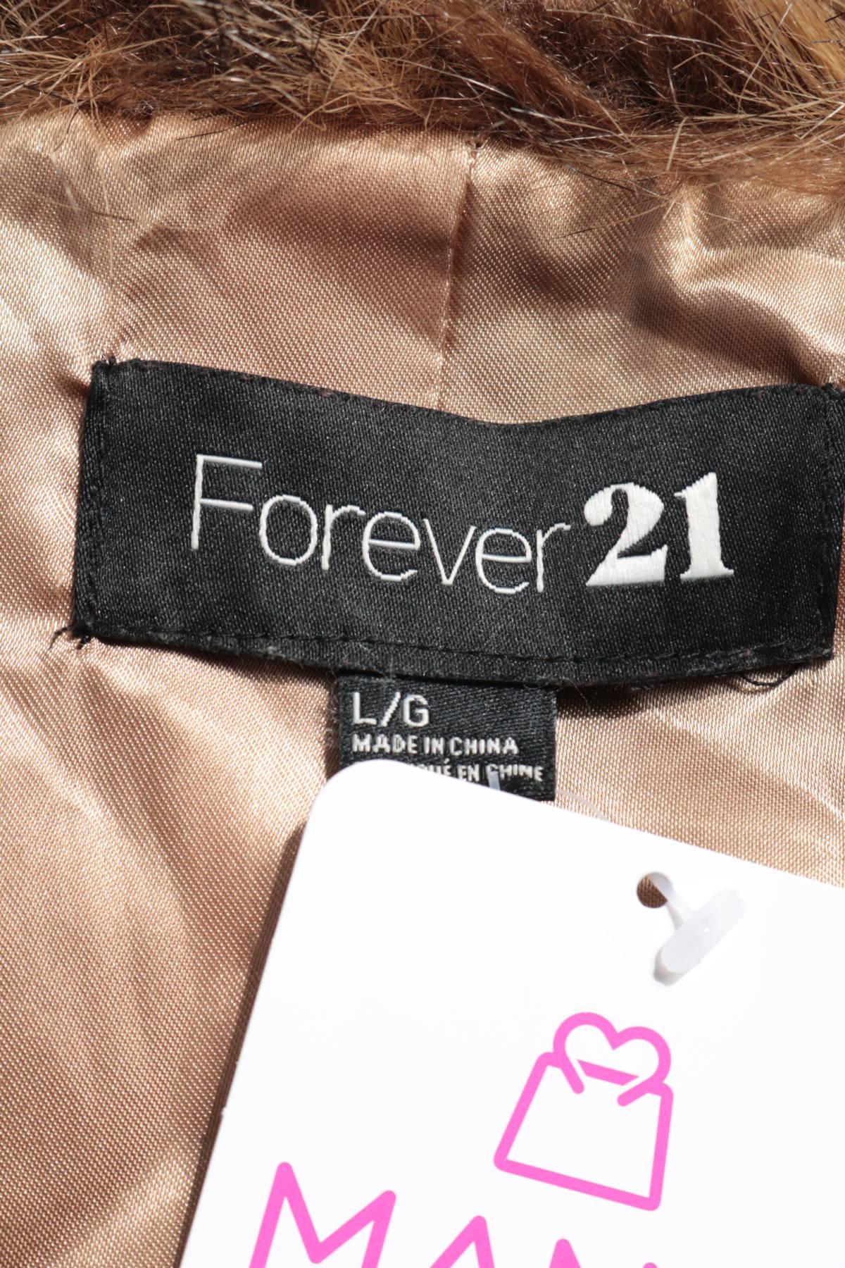 Елек Forever 213