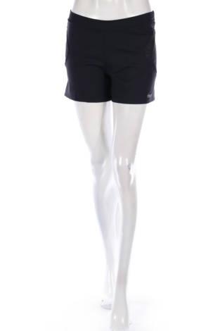 Спортни къси панталони Mico