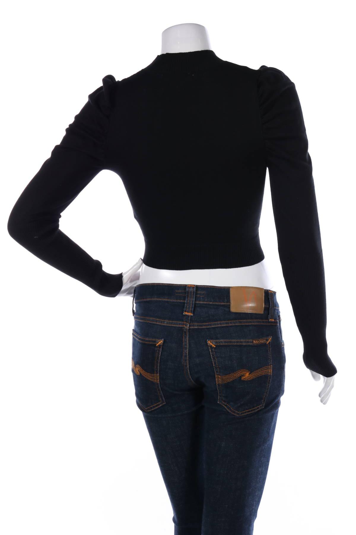 Пуловер GLAMOROUS2