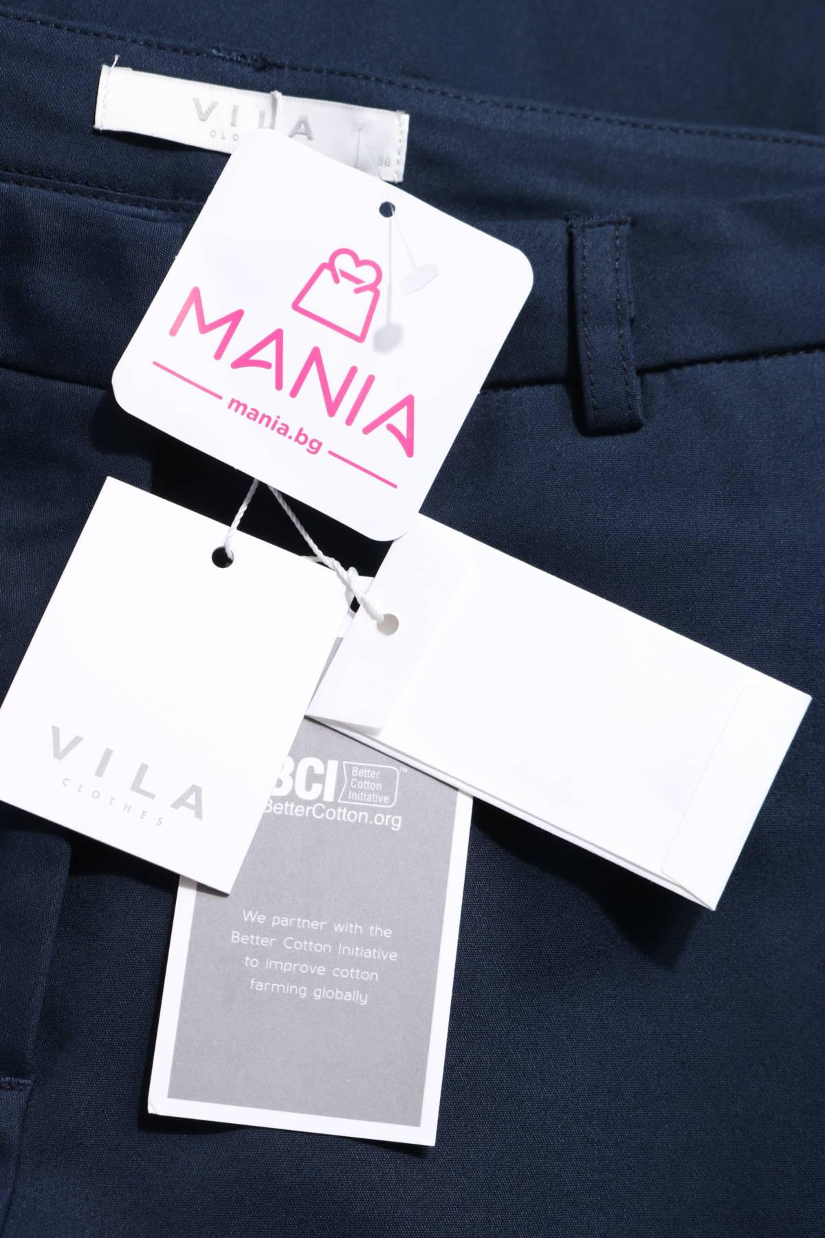 Панталон VILA3