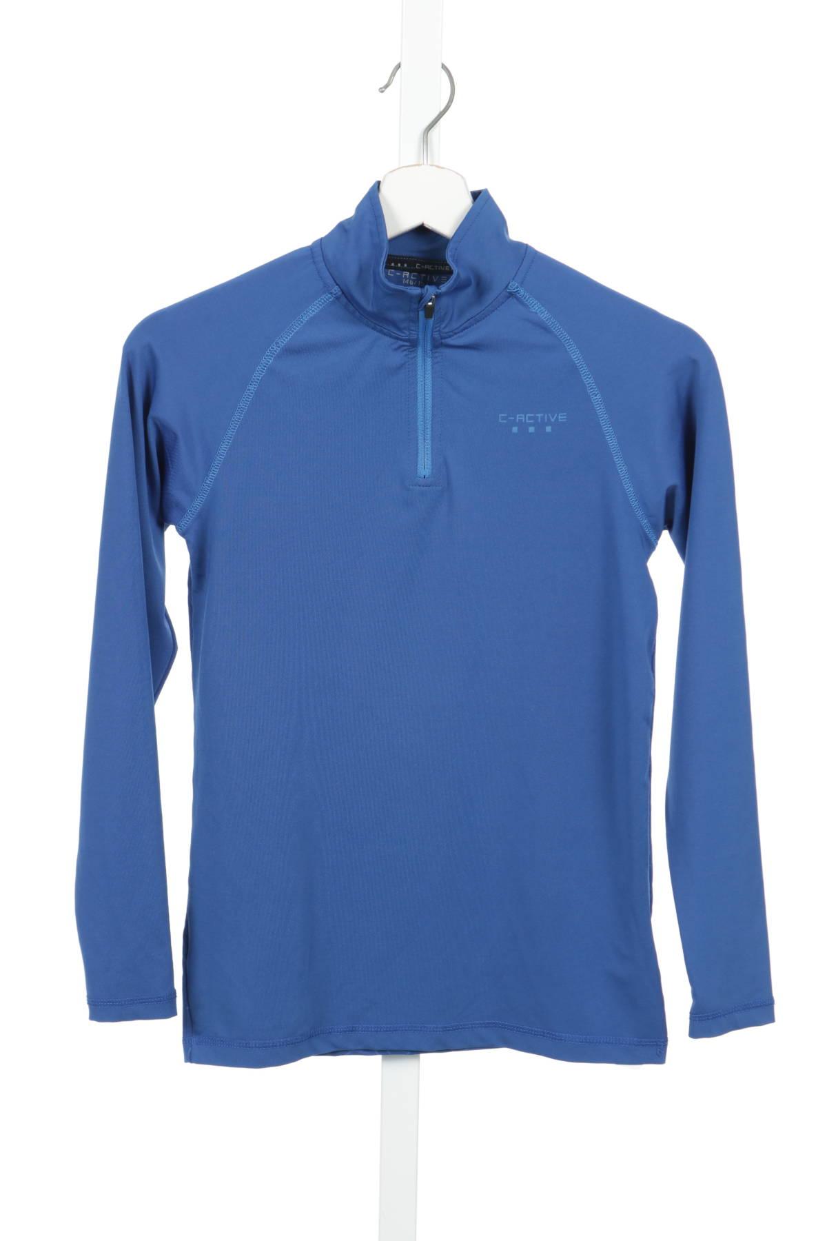 Детска спортна блуза C-active1
