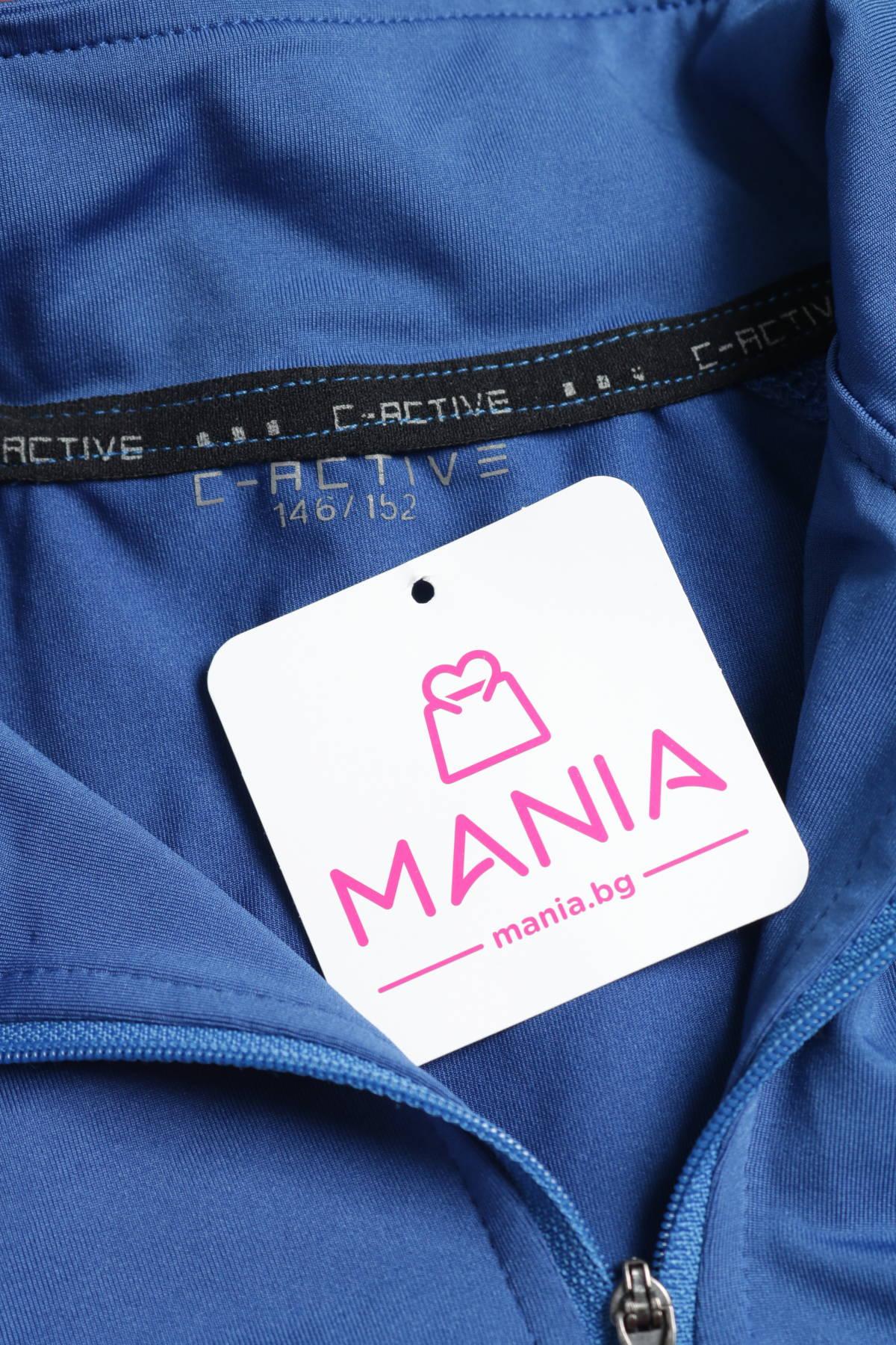 Детска спортна блуза C-active3