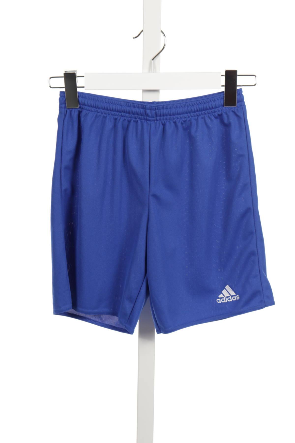 Детски къси панталони ADIDAS1