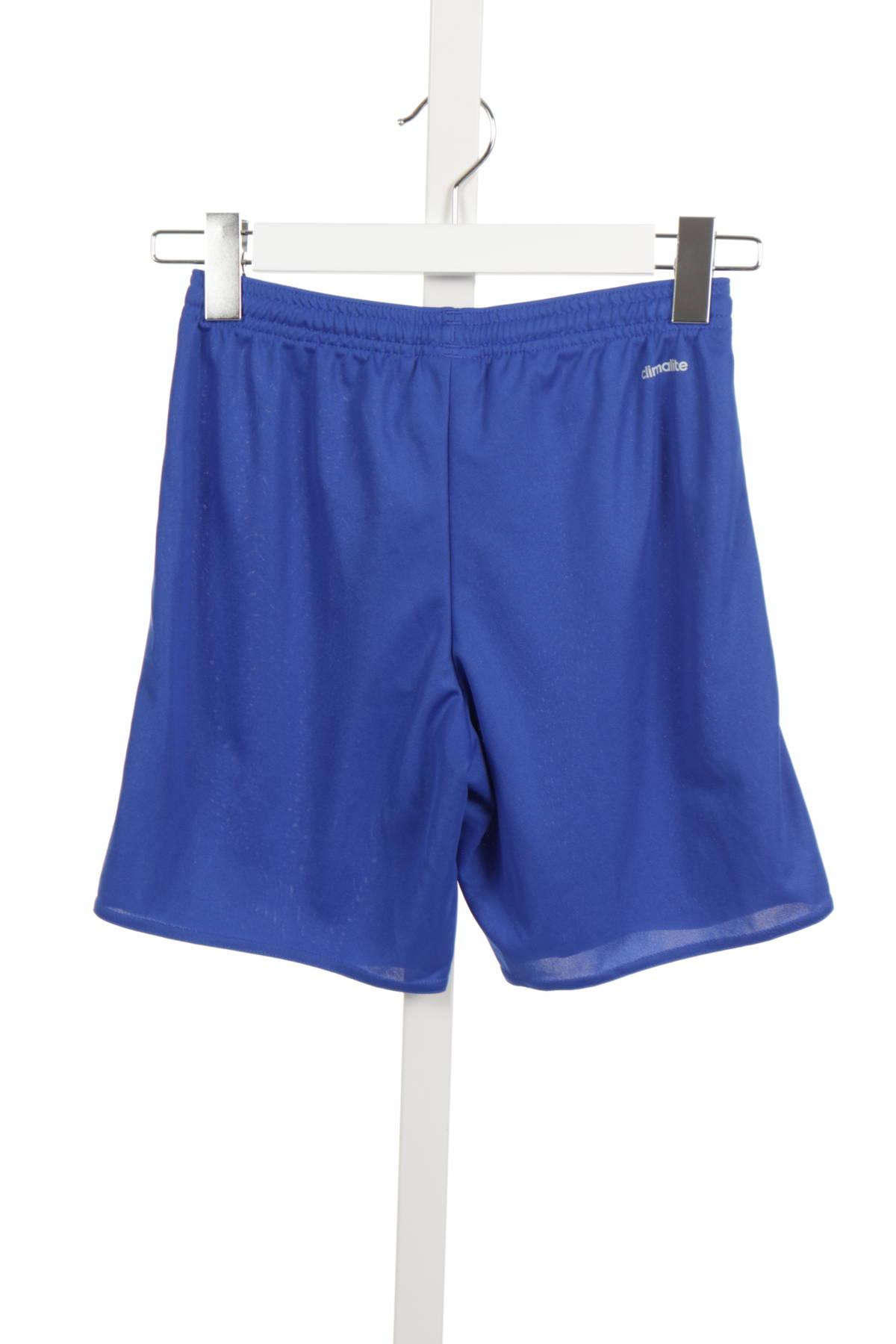 Детски къси панталони ADIDAS2